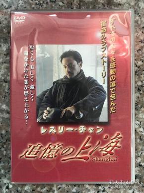 日2原版DVD 红色恋人 国语日字