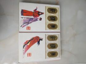 红楼梦连环画 精装本 上下册全 上海人民美术出版社91
