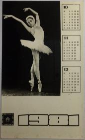 """80年代照片式年历片""""芭蕾舞""""1套4枚"""