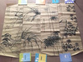 江苏老著名画家 吕荫基的四条屏(梅 兰  菊 竹)
