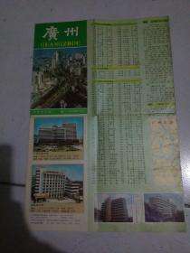 广州交通游览图