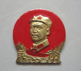 毛主席像章【背 党的九大胜利万岁/五星】