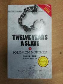 TWELVE YEARS A SLAVE by SOLOMON NORTHUP 为奴十二年(全版本 英文版)