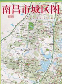 江西旅游图——南昌市城区图
