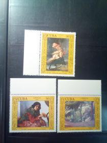 古巴绘画邮票全新票(艺术家的节奏之二)