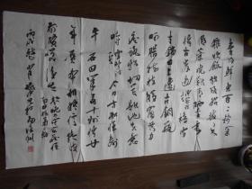【常耀中,书法作品】尺寸:130.5×68.5厘米