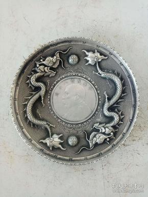 纯铜盘子·浮雕雕刻双龙戏珠铜盘·笔洗·摆件.