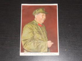 毛主席画片(32开,尺寸:18.5*13公分)《党的教育》编辑部赠