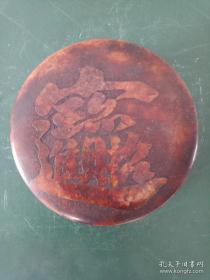 玉石砚台·石质砚台·招财进宝砚台·墨盒·文房用品·摆件.重量1376克