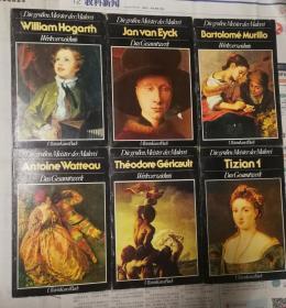 Jan van Eyck  Barfolome Murillo  TIZian  WilliamHogarfh  AnfoineWaffeau  5本合售