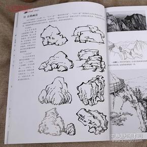 速写 梅磊 素描书入门基础教程美术高考自学教材 工具材料介绍画法