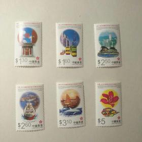 1994年中华人民共和国香港特别行政区成立纪念(全六张)