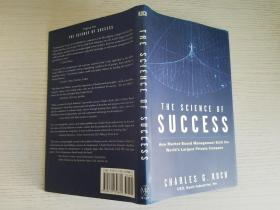 The Science of Success: How Market-Based Management Built the Worlds Largest Private Company【实物拍图.少量划线】