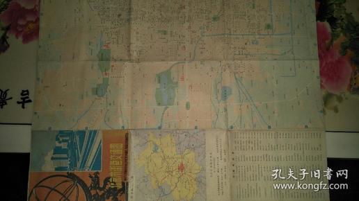 北京市街巷交通图1984版