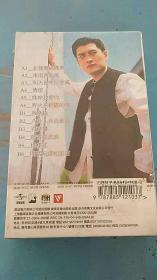 老磁带 【【黄安】畅销金曲 】 品好  未拆封