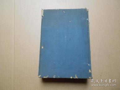 《坐隐丛谈》一函三册厚册  日本明治43年(1909)年