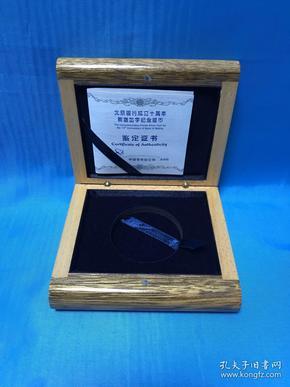 北京银行成立10周年熊猫加字纪念银币(精美木盒子)