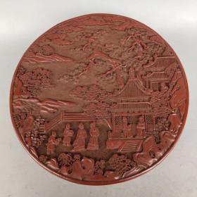 剔红漆器盒《凉亭会友》摆件  精雕山水人物图案