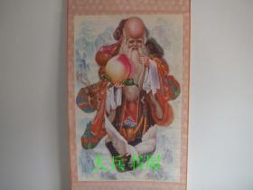 八十年代中堂年画《寿比南山》安磊作、天津杨柳青