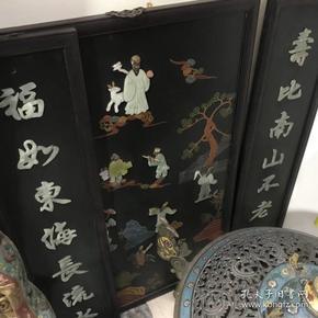 民国老家具 檀木漆器镶翠玉多宝寿星三条屏 挂匾牌匾