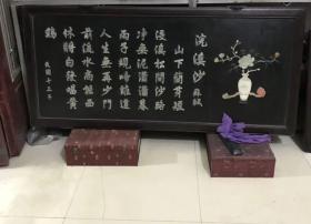 民国血檀木镶嵌和田玉中堂挂扁,尺寸149*70厘米,细节图如下,
