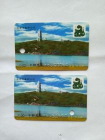 邮票预订卡:2001年邮票卡