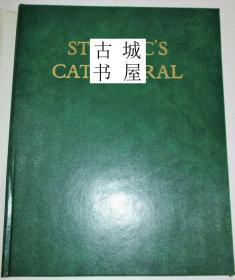 收藏版《 圣以撒大教堂 》大量彩色图录,1974年出版,精装