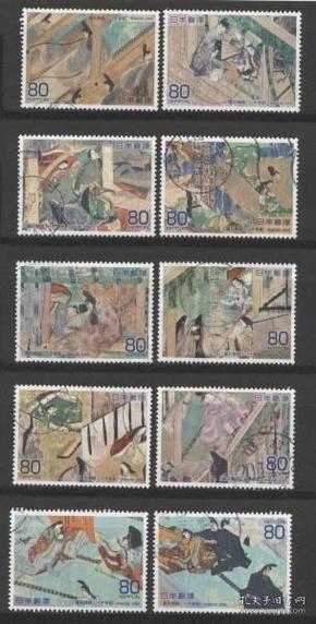 日邮··日本邮票信销·樱花目录编号C2042 2008年《源氏物语》问世1000周年纪念 10全