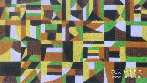 熊艺为《题西林壁》HXTX105605