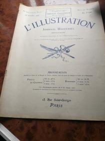 一戰時期法國著名畫報,周刊性質,《L'ILLUSTRATION》(譯為插圖),1916.10.28 總3843期,有一張大圖(戰爭慘狀) 尸橫遍野,比較震撼