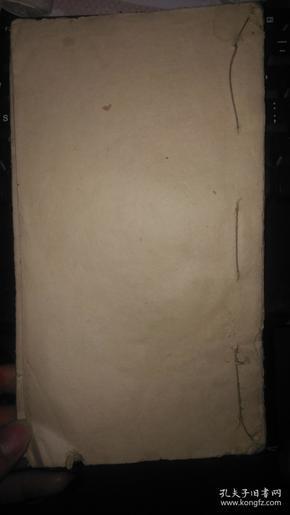 非名家手写 诉状 一册 (文本主人于民国时期的手写诉状)(可藏可赏    可议)
