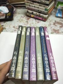 日本原版32开漫画日文原文日语--     HOTEL  (1/2/4/5/6/7/16)(共7本合售)