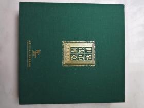 世博会世界纸币博览(限量2万册)