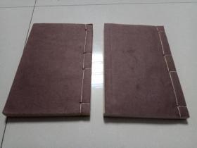 兰蕙同心录:维新书局1968年初版