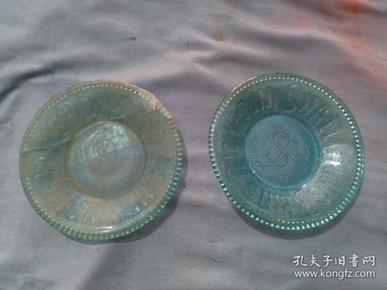 民国满洲国日本小玻璃盘,小利润带来财富一对,一个完整