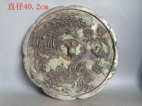 战汉做工精致的老青铜铜镜