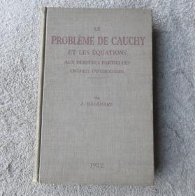 Le problème de Cauchy et les équations aux dérivées partielles linéaires hyperboliques  (法文版)