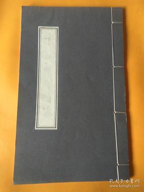 线装宣纸空白本(适合抄写家谱、诗词等)