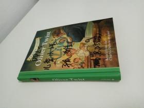 Classic Starts: Oliver Twist狄更斯《雾都孤儿》9781402726651
