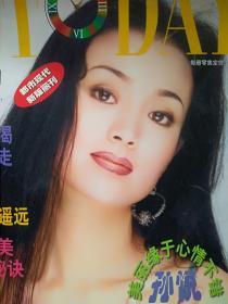 彩铜版美女明星插页刘艺。(单张)