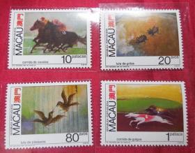 S34 与动物有关的游戏 1990年澳门邮票 全新无洗原胶 包真品 套票一套4枚
