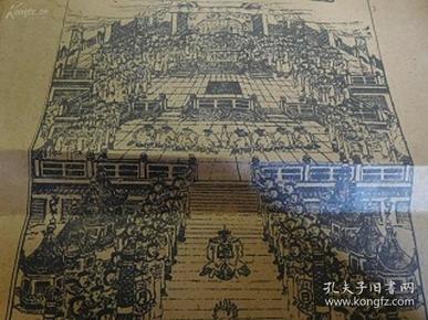 1907年印刷品,映雪斋印图一幅