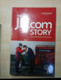 创京东 英文原版 The JD.com Story: An E-commerce Phenomenon