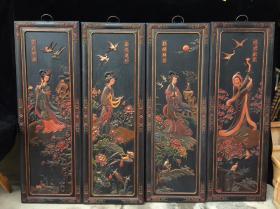漆器挂屏一套 木胎漆器四大美女中堂挂牌