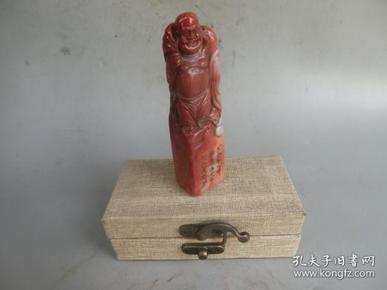 福禄佛寿山石印章