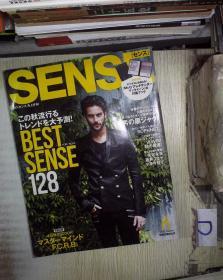日文杂志 SENSE 2012 8  (04)