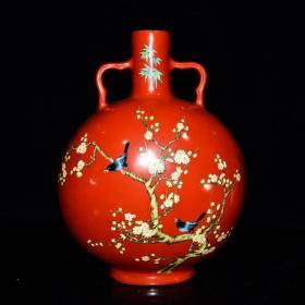 清乾隆年辣椒红喜上梅稍纹扁瓶