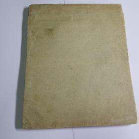 50年代初期上海美协北区工商美术组会议记录签名本莫志恒等多人记录签名
