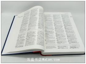 Collins Dictionary & Thesaurus of the English Language [柯林斯英语词典] 英文字典辞典