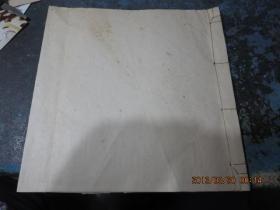 线装古籍1863   做假必备,民国空白抄写本